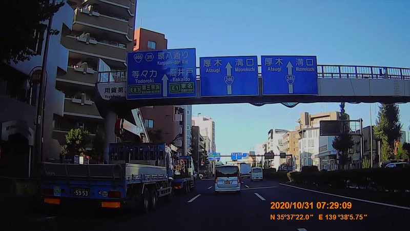 f:id:japan_route:20210117115812j:plain