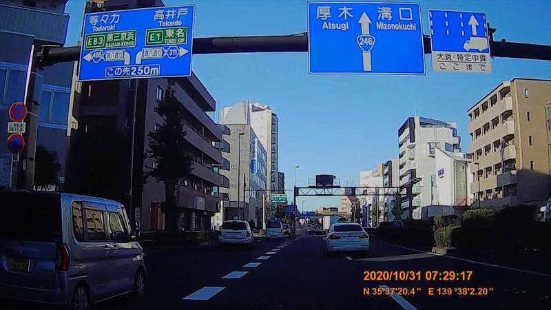 f:id:japan_route:20210117115817j:plain