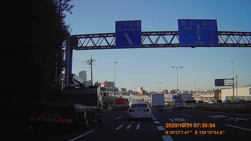 f:id:japan_route:20210117115828j:plain