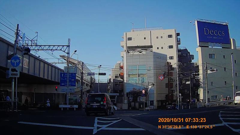 f:id:japan_route:20210117115848j:plain