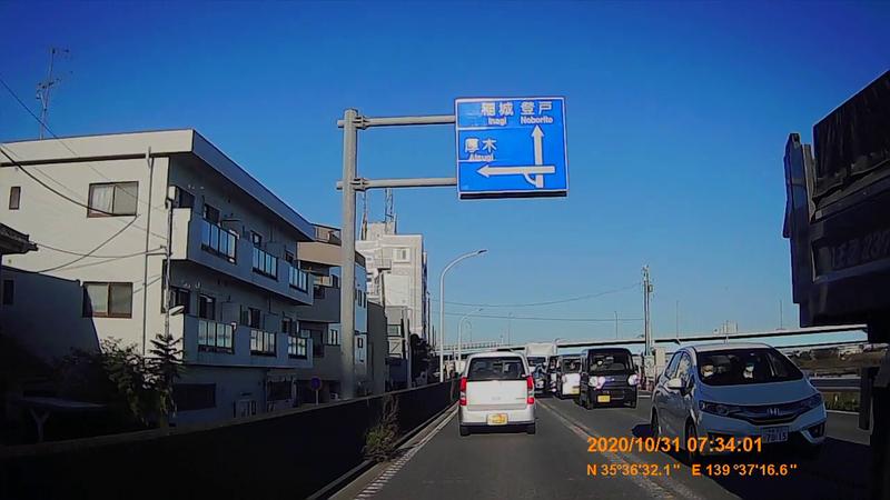 f:id:japan_route:20210117115853j:plain
