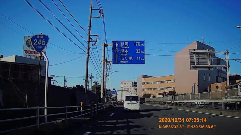f:id:japan_route:20210117115913j:plain
