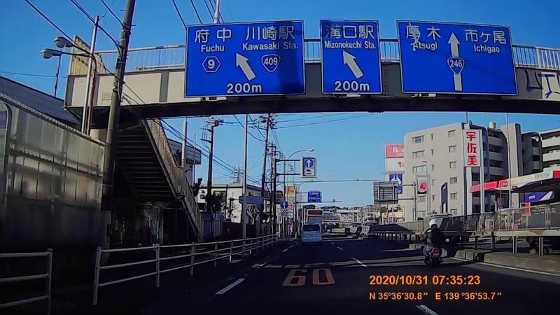 f:id:japan_route:20210117115918j:plain
