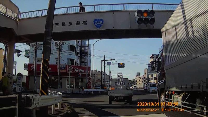 f:id:japan_route:20210117115944j:plain