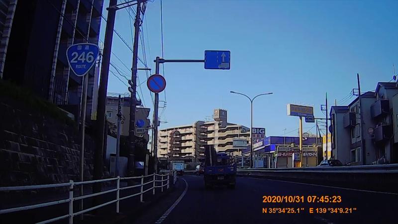 f:id:japan_route:20210117120019j:plain