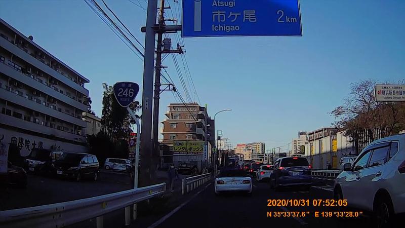 f:id:japan_route:20210117120036j:plain