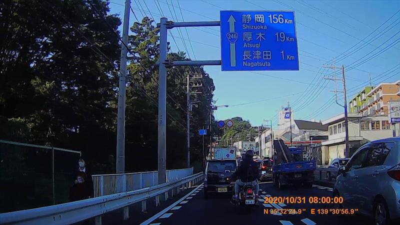 f:id:japan_route:20210117120115j:plain