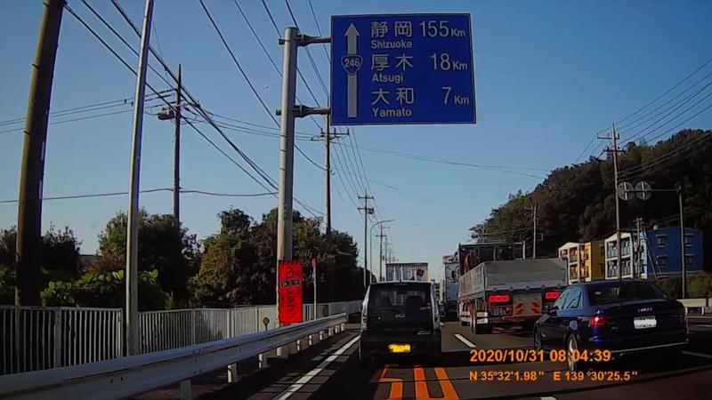 f:id:japan_route:20210117120131j:plain