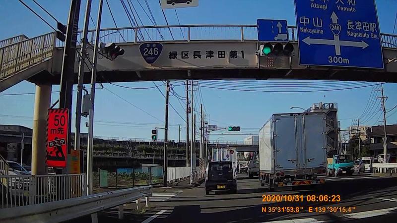 f:id:japan_route:20210117120136j:plain