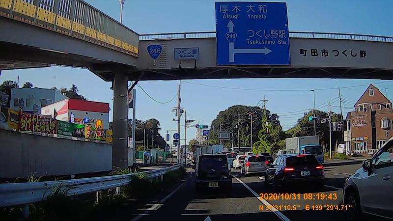 f:id:japan_route:20210117120205j:plain