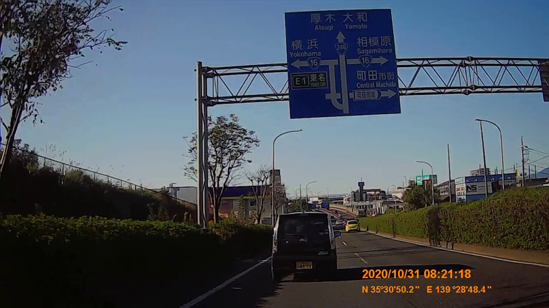 f:id:japan_route:20210117120216j:plain