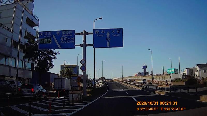 f:id:japan_route:20210117120221j:plain