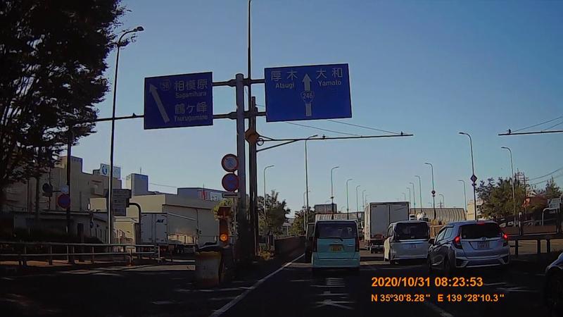 f:id:japan_route:20210117120237j:plain