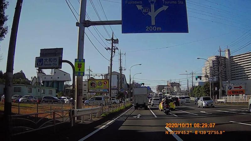 f:id:japan_route:20210117120244j:plain