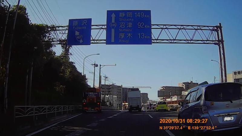 f:id:japan_route:20210117120254j:plain