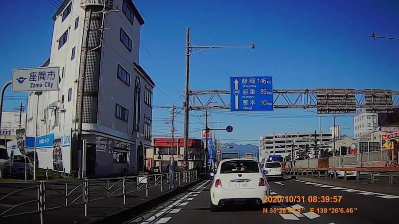 f:id:japan_route:20210117120309j:plain