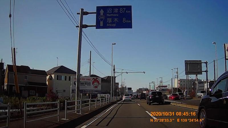 f:id:japan_route:20210117120327j:plain