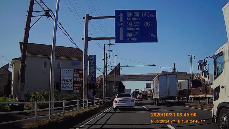 f:id:japan_route:20210117120333j:plain