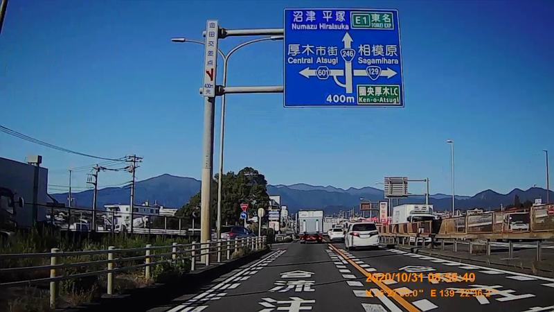 f:id:japan_route:20210117120410j:plain