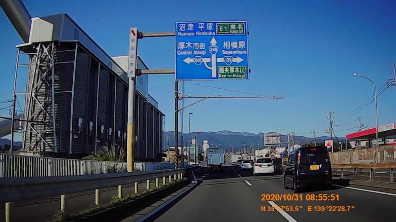 f:id:japan_route:20210117120416j:plain