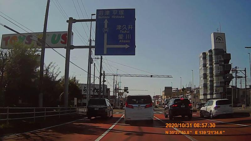 f:id:japan_route:20210117120427j:plain
