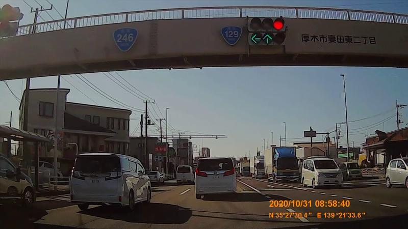 f:id:japan_route:20210117120433j:plain