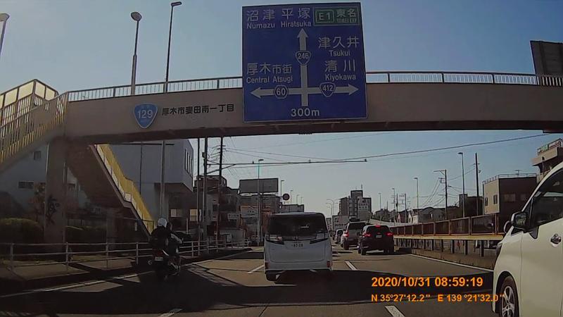 f:id:japan_route:20210117120438j:plain
