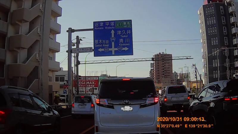f:id:japan_route:20210117120444j:plain