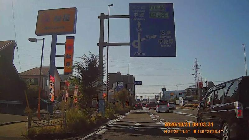 f:id:japan_route:20210117120507j:plain