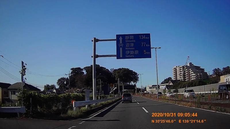 f:id:japan_route:20210117120528j:plain