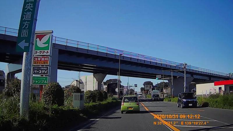 f:id:japan_route:20210117120604j:plain