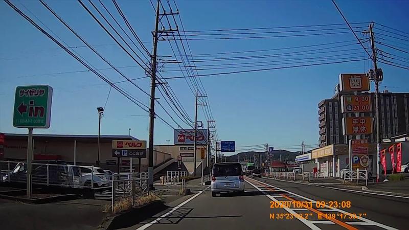 f:id:japan_route:20210117120621j:plain