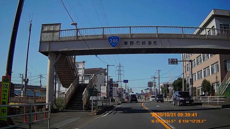 f:id:japan_route:20210117120721j:plain