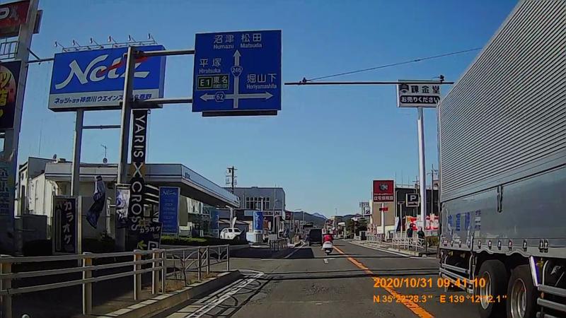 f:id:japan_route:20210117120726j:plain
