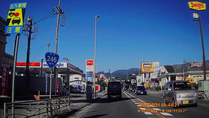 f:id:japan_route:20210117120742j:plain