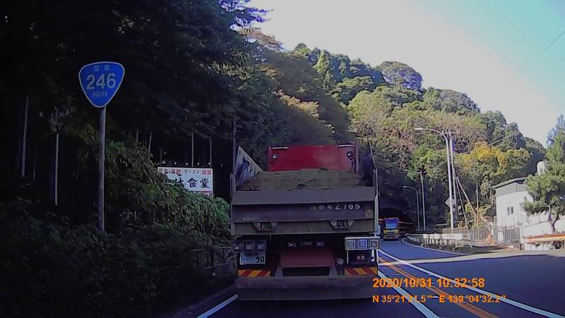 f:id:japan_route:20210117120938j:plain