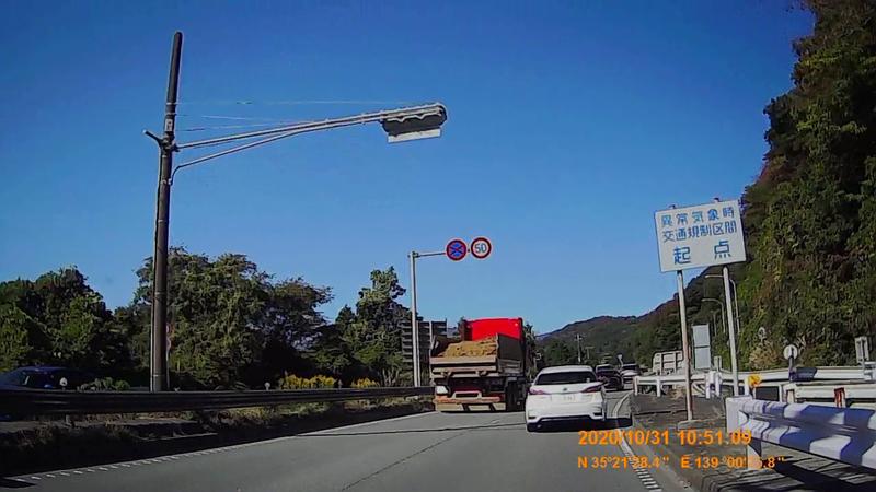 f:id:japan_route:20210117121056j:plain