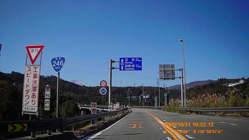 f:id:japan_route:20210117121119j:plain