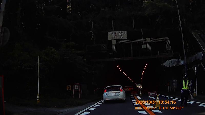 f:id:japan_route:20210117121129j:plain