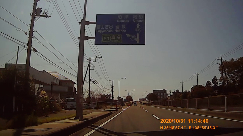 f:id:japan_route:20210117121219j:plain