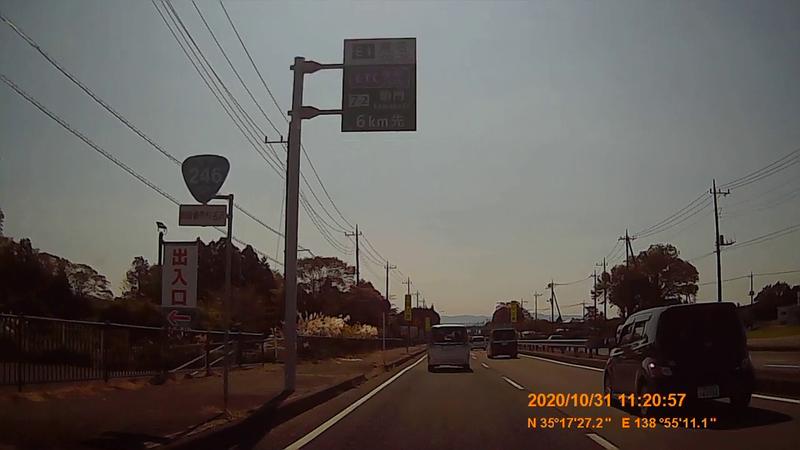 f:id:japan_route:20210117121239j:plain