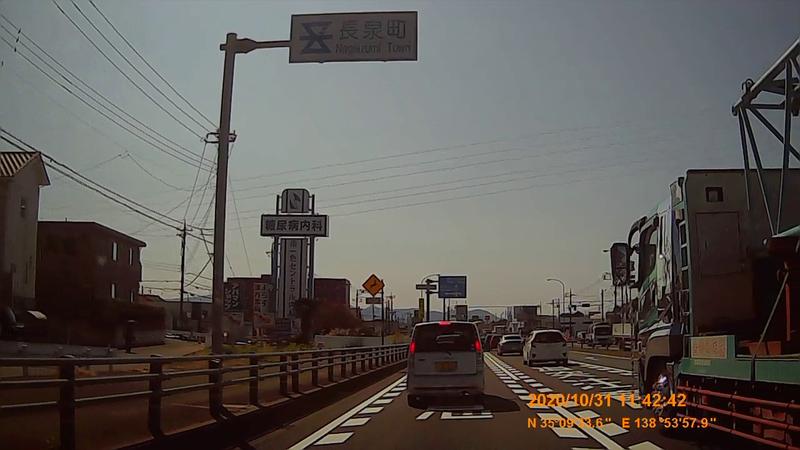 f:id:japan_route:20210117121411j:plain