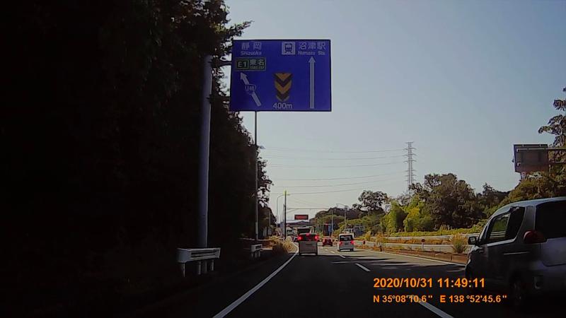 f:id:japan_route:20210117121439j:plain