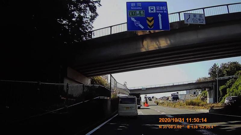 f:id:japan_route:20210117121444j:plain