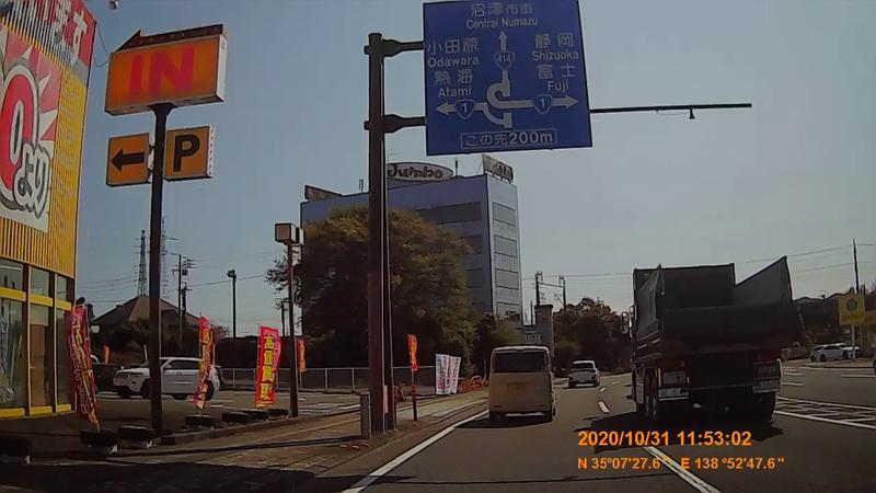 f:id:japan_route:20210117121510j:plain