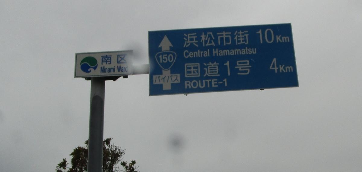 f:id:japan_route:20210123090514j:plain