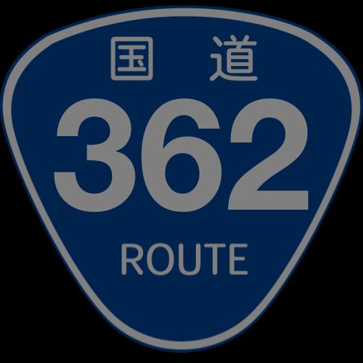 f:id:japan_route:20210123170356p:plain