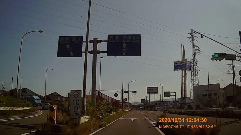 f:id:japan_route:20210126183211j:plain