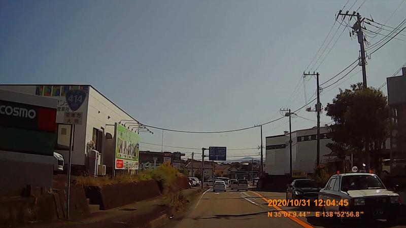 f:id:japan_route:20210126183216j:plain