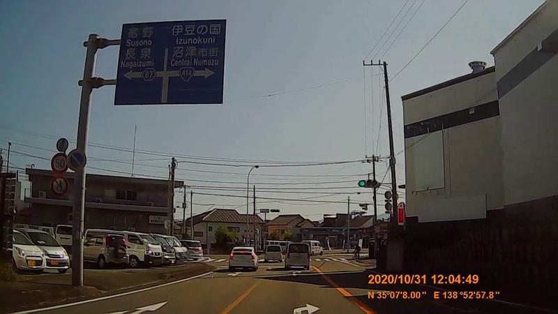 f:id:japan_route:20210126183222j:plain